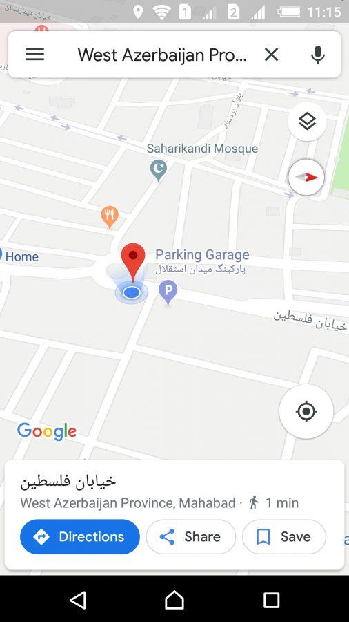 آموزش به اشتراک گذاری موقعیت مکانی به وسیله Google Maps