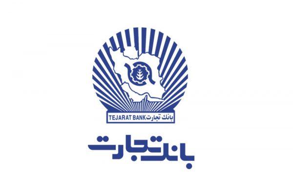 همراه بانک تجارت -Tejarat Bank