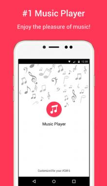 موزیک پلیر -GM Music