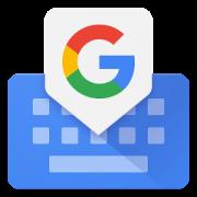 کیبورد گوگل -Google Keyboard