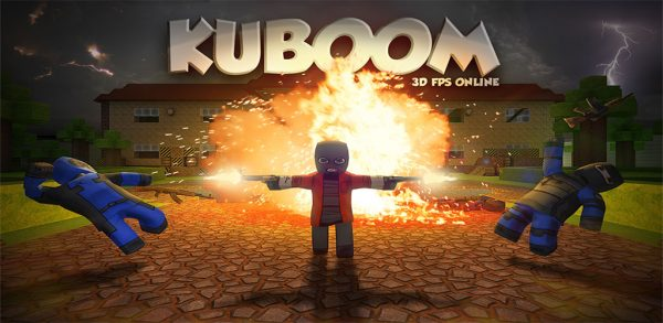 کابوم -KUBOOM