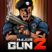 تفنگ سنگین -Major GUN