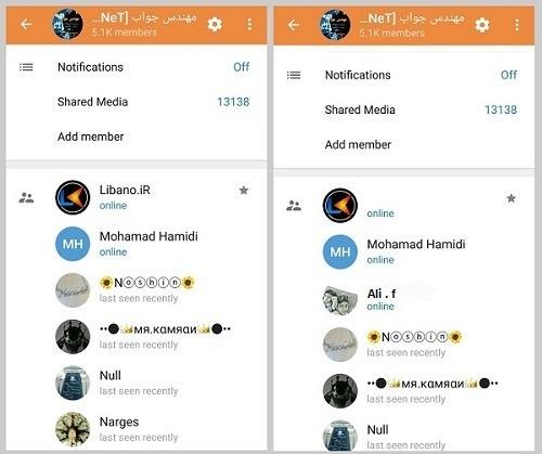 آموزش تصویری مخفی کردن اسم تلگرام - چگونه در تلگرام بدون نام باشیم ؟