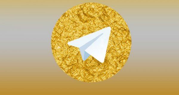 تلگرام طلایی کامپیوتر -Telegram Talaei PC