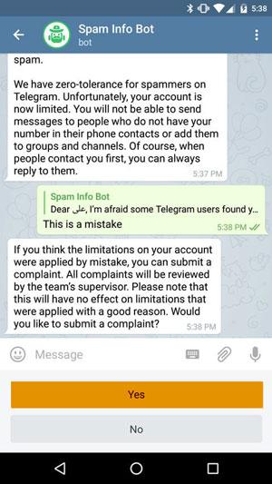 آموزش مرحله به مرحله رفع ریپورت تلگرام با استفاده از ربات تلگرامی