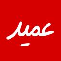 فرهنگ لغت عمید - واژه نامه عمید - دیکشنری فارسی - AMID DICTIONARY