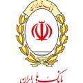 همراه بانک ملی ایران -Bank Melli