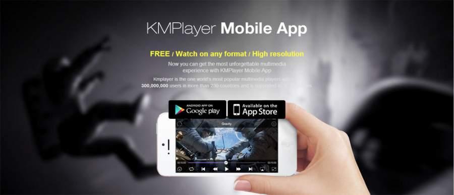 دانلود KMPlayer Pro 40.12.251 - برنامه پخش ویدئو