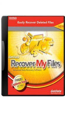 ریکاوری مای فایل -Recover My Files