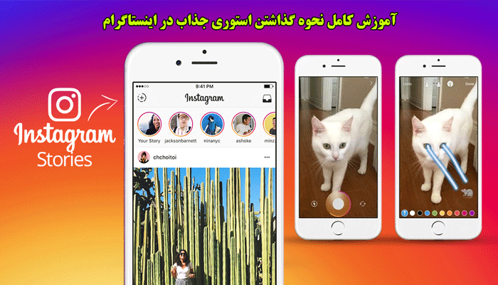گذاشتن ویدیوهای جذاب در اینستاگرام