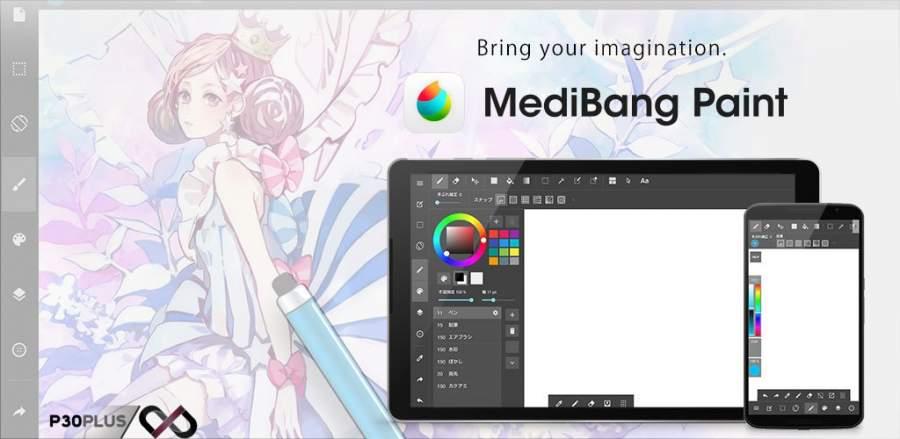 برنامه نقاشی و فتوشاپ اندروید -MediBang Paint