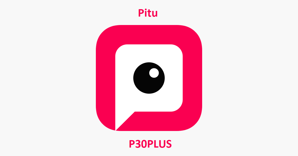 نرم افزار Pitu - ویرایشگر حرفه ای عکس