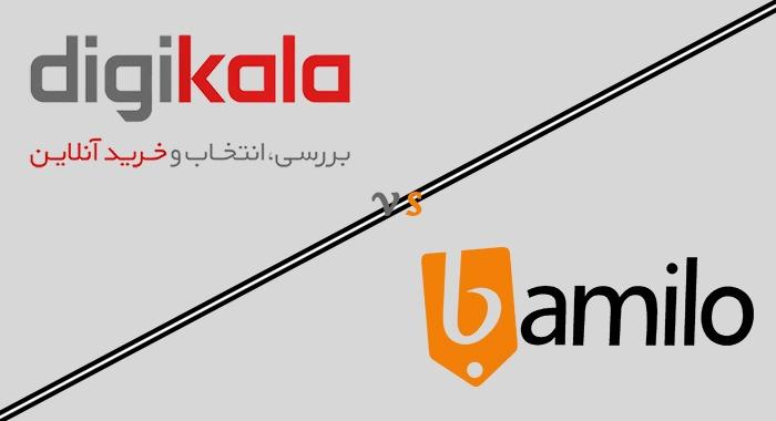 دانلود Bamilo v2.12.5 - اپلیکیشن فروشگاه های اینترنتی