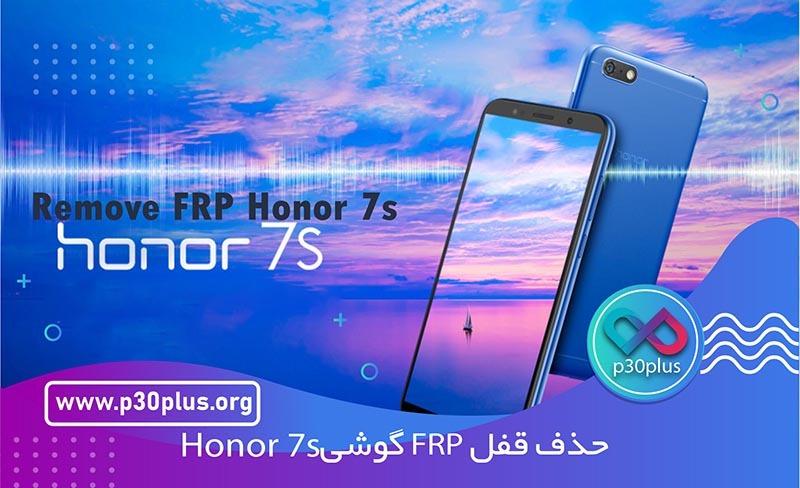 آموزش حذف قفل frp گوشی honor 7s