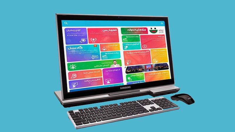 آموزش نصب برنامه روبیکا روی کامپیوتر و لپ تاپ سیستم 64 بیتی - روبیکا برای ویندوز