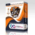 آموزش اجرای بازی پابجی ویندوز بدون فیلتر شکن با تغییر dns