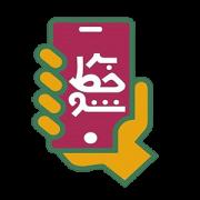 اپلیکیشن برخط شو مسابقه تلفنی شبکه 5
