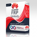 آموزش حذف قفل FRP گوشی های هواوی Unlock FRP Huawei اندروید 8 به بالا