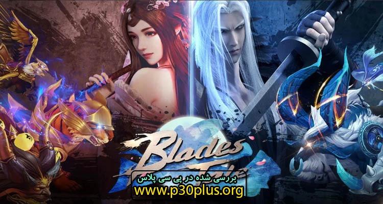 دانلود بازی Blades Tale 1.0.2