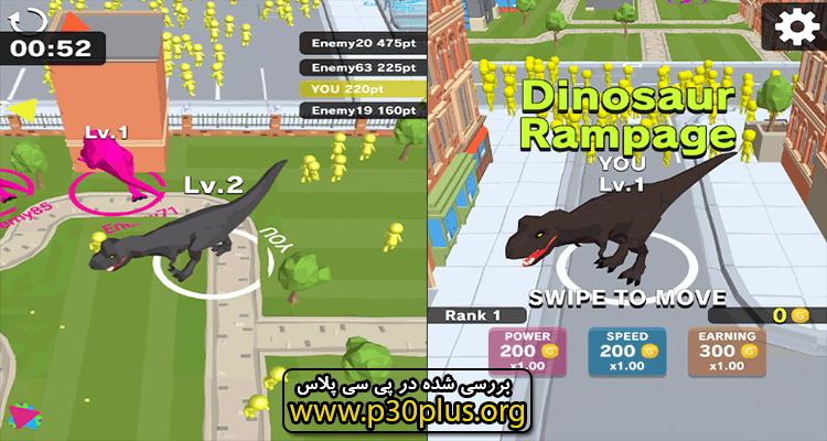 دانلود بازی Dinosaur Rampage