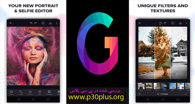 Gradient اپلیکیشن شبیه کدام قومیت و نژاد هستید؟ ملیت از روی عکس 2.0.4 + اندروید
