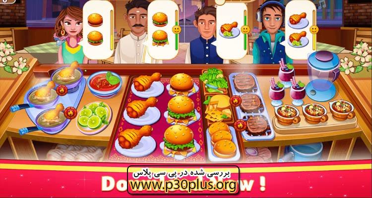 دانلود بازی Indian Cooking Star 2.6.0 سرآشپز ستاره هندی + نسخه مود اندروید,ویندوز