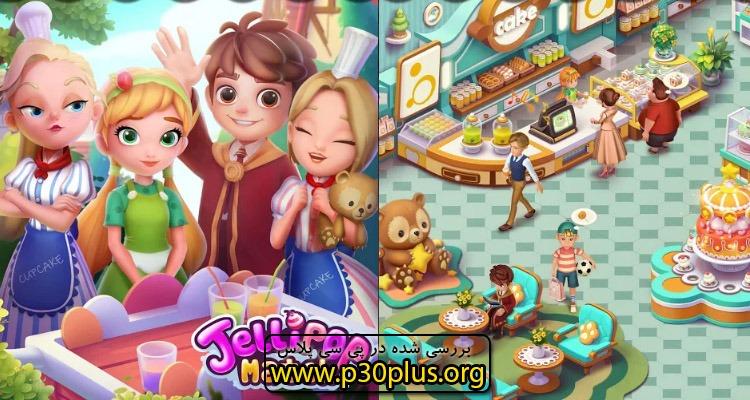 دانلود بازی jellipop match