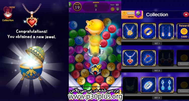 دانلود بازی جول استارز Jewel Stars 1.1005 پازل جواهرات همرنگ اندروید