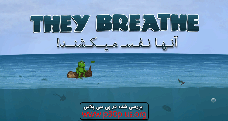 بازی They Breathe