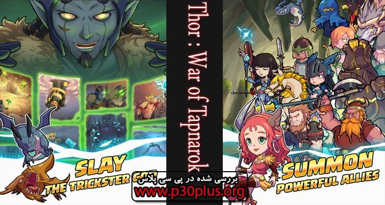 دانلود بازی Thor : War of Tapnarok 1.2.3
