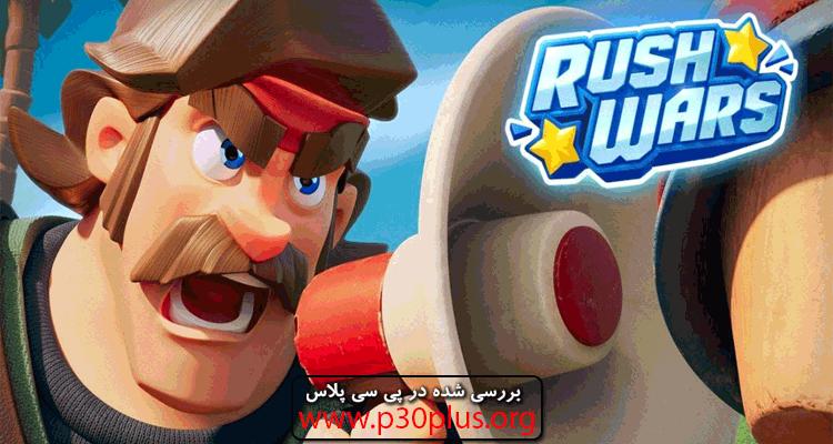 بازی راش وارز بازی Rush Wars