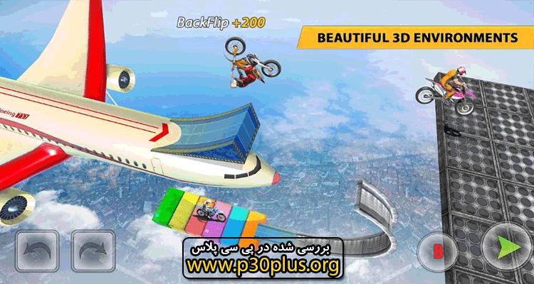 دانلود بازی stunt bike racing tricks 2 مسابقه موتورسواری 1.1.05 + مود اندروید