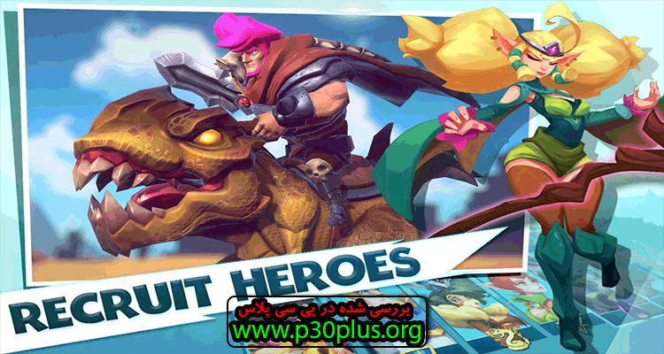 دانلود بازی Brave Conquest تسخیر شجاعانه 1.4.2 + راهنما + دیتا + مود اندروید