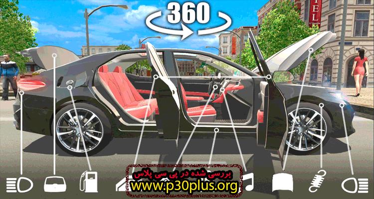 دانلود بازی Car Simulator Japan شبیه ساز ماشین های ژاپنی 1.5 + مود اندروید
