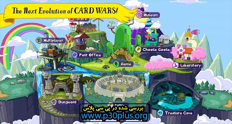 Card Wars Kingdom دانلود بازی پادشاهی جنگ های کارتی 1.0.10 + دیتا + مود اندروید