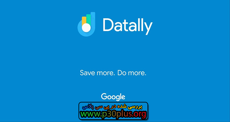 دانلود اپلیکیشن Datally Data Saving
