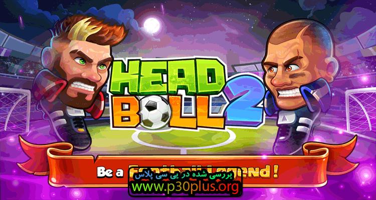 دانلود بازی Head Ball 2 ورزشی و آنلاین