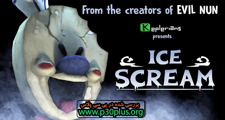 Ice Scream دانلود بازی ماجراجویی و ترسناک آیس اسکریم فریاد یخ 1.1.4 + مود اندروید