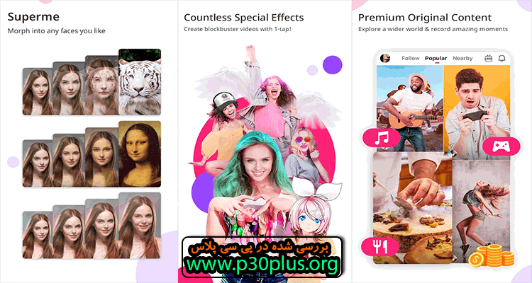 دانلود اپلیکیشن Likee لایکی به اشتراک گذاری ویدیو تغییر چهره به سلبریتی 3.36.3+ مود اندروید