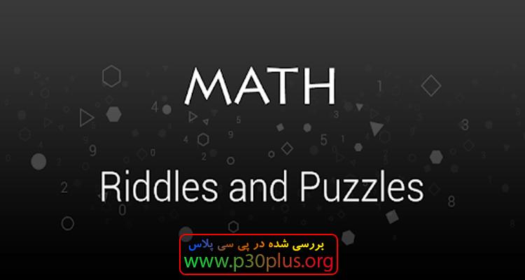 دانلود بازی Math Riddles and Puzzles