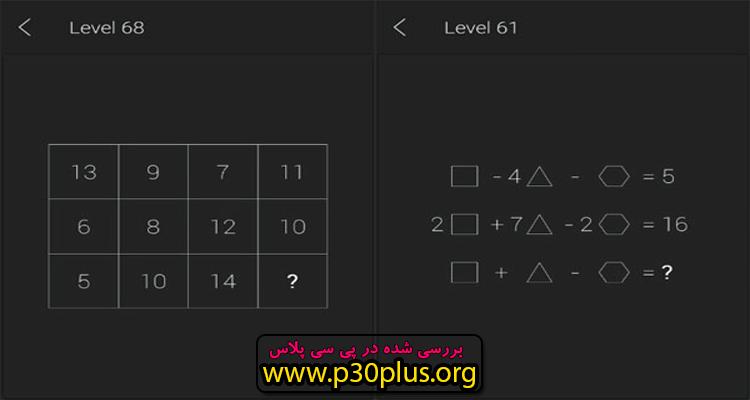 """بازی Math Riddles """"مث ریدلز"""" معما های ریاضی"""