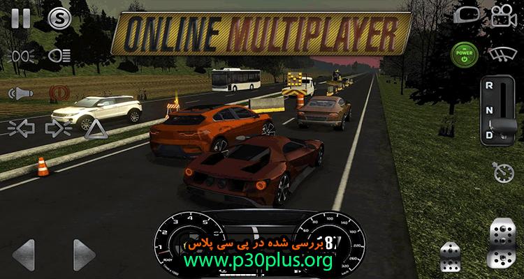دانلود Real Driving Sim بازی شبیه سازی رانندگی واقعی ریل درایوینگ سیم 4.5 + مود اندروید