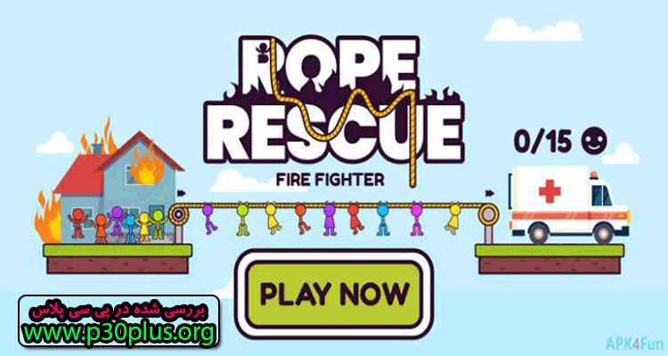 """بازی Rope Rescue """"روپ رسکیو"""" نجات با طناب"""