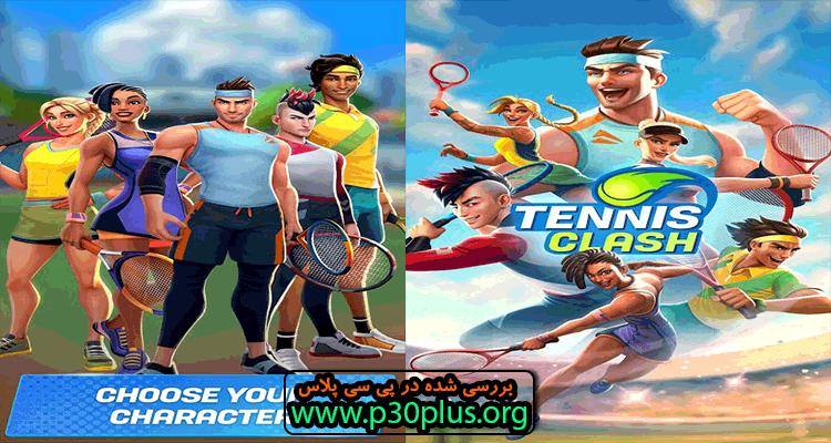 Tennis Clash : 3D Sports دانلود بازی تنیس کلش سه بعدی آنلاین 2.13.2 + مود اندروید