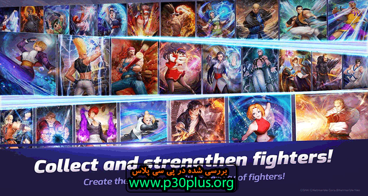 The King of Fighters ALLSTAR دانلود بازی پادشاه جنگجویان 1.7.2 + مود اندروید