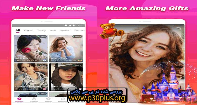 دانلود TopU اپلیکیشن Let's video chat