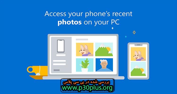دانلود اپلیکیشن Your Phone Companion - Link to Windows دسترسی به گوشی با ویندوز 10 (1.21021.72.0)  اندروید