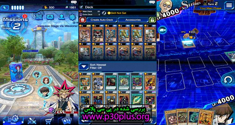 دانلود بازی Yu Gi Oh : Duel Links یوگی اوه 5.4.0 + مود اندروید