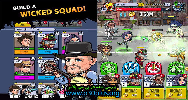 Zombieland دانلود بازی زامبی لند Double Tapper سرزمین زامبی ها 2.4.0 + مود اندروید