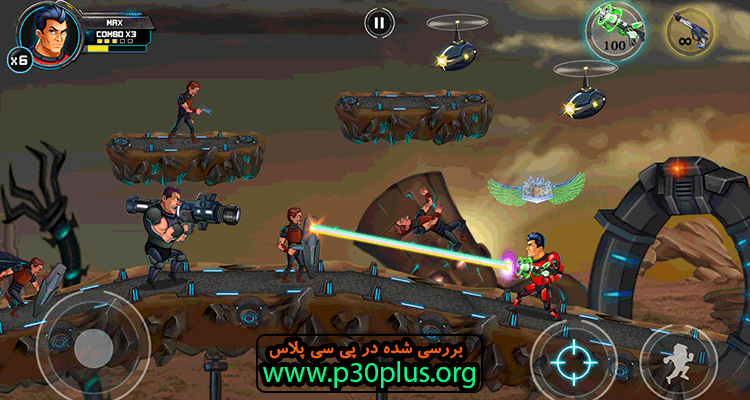Alpha Guns 2 دانلود بازی اکشن اسلحه های آلفا 2